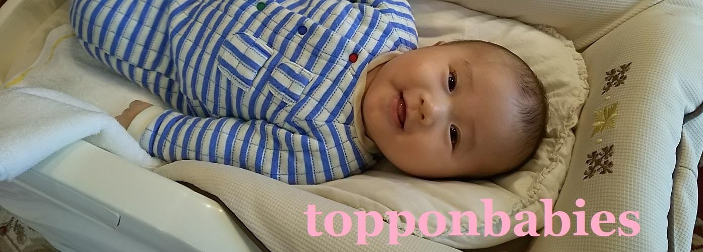 topponbabies